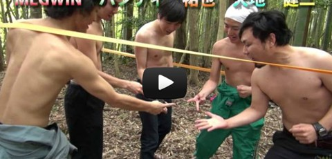 Japanese Big Rubber Band Slap